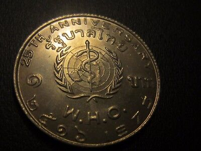Thailand Coin, 1 Baht, BE 2516, US Buyer Only