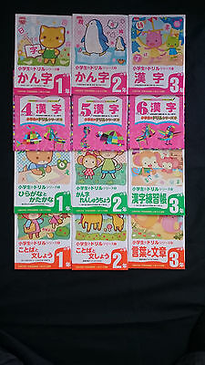 New Japanese Textbooks Kanji workbook Elementary School 1 year to 6 year other