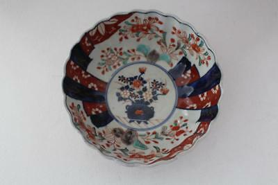 Oriental Imari style Bowl with fluted rim flowers stripes