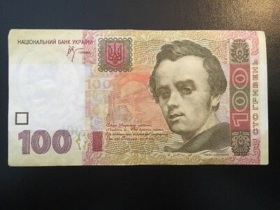 Ukraine Hryvnia One Hundred 100 Banknote Circulated Condition 2005 9592030