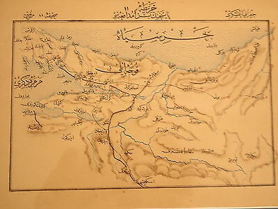 Original ottoman antique map. Istambul strait bosphurus turkey Anatolia ankara
