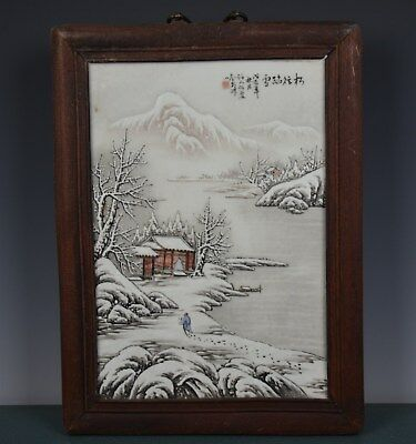 Rare Chinese Famille Rose Porcelain Plaque Signed Master He Xuren Tb6541