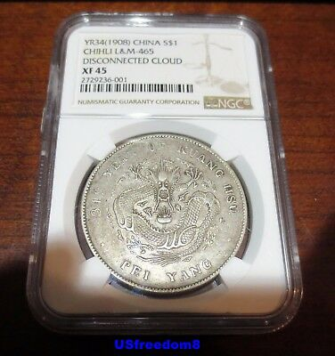 1908 China NGC XF 45 Very Rare Silver Dollar *Disconnected Cloud*