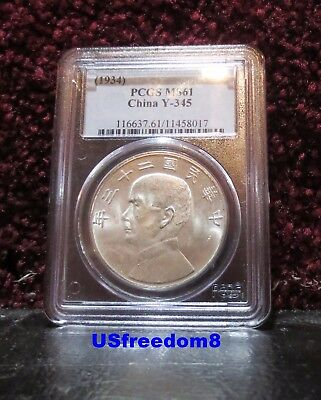1934 China PCGS MS 61 Super Frosty Silver Dollar Free Shipping
