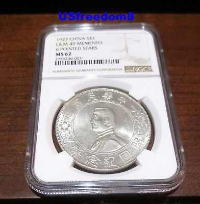 1927 China NGC MS 62 Six Pointed Stars Silver Dollar Free Shipping