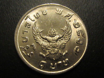 Thailand Coin, 1 Baht, US Buyers Only