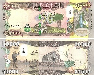 New 50,000 New Iraqi Dinar  Banknote 2015 with New Security Features IQD-UNC!