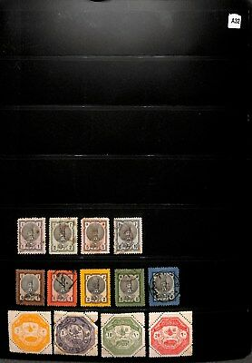 A32 - Middle-East Classic Collection - High catalogue mint & used