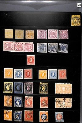 A37-Romania Classic Collection - High Catalogue - Difficult cancels