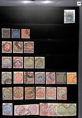 A48 - British Africa Collection - Mint & Used