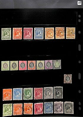 A50 - Southern Nigeria - Mint & Used