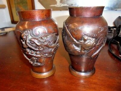 Pair Oriental Bronze Dragon Vases Direct From House Clearance