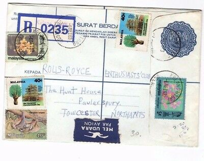 1983 Malaysia - Registered Selangor 0235 To Towcester Cover From Collection 8C/9