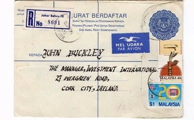 1984 Malaysia - Registered Johor Bahru - Ireland Cover From Collection 8C/15