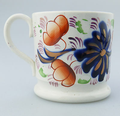 Gaudy Welsh Antique English Pottery : A lustre ware Miniature Tankard  C.19thC