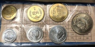 THE PEOPLE'S BANK OF CHINA 1980 7 COINS UNCIRCULATED *RARE* Super Fresh Set