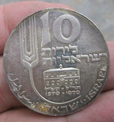 1970 Israel 10 Lirot 22nd Anniversary of Independance .900 Silver Coin No Res