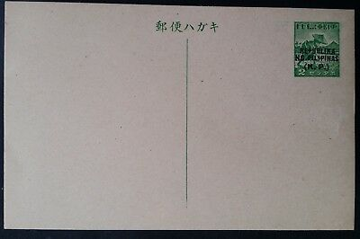 """c. 1944 Philippines (Japanese Occpn) Postcard ties 2c green stamp """"Official"""" O/P"""