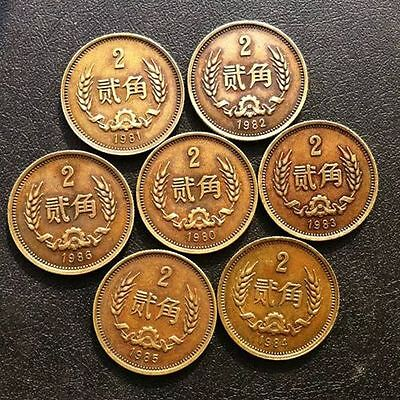 China Great Wall in 1980-1986 dollar 0.2 yuan a full set of 7 pieces