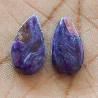21.6Cts 100% Natural Charoite Pair Oval 20X13 Cabochon Loose Gemstone