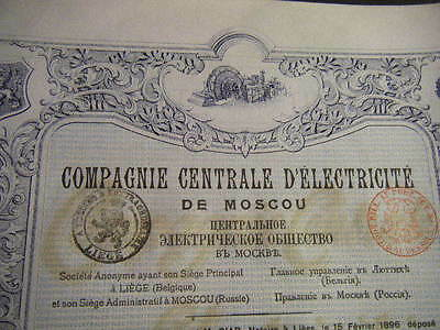 Central Electric Company of Moscow RUSSIA 1899 Bond w/Fantastic Equip Engravings