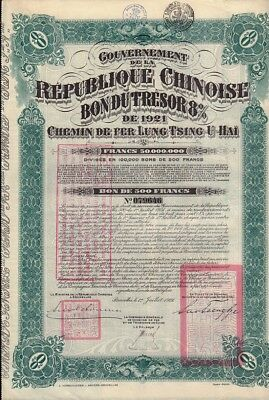 CHINA Chinese Government  Lung Tsing U Hai 1921 w uncancelled dividend coupons