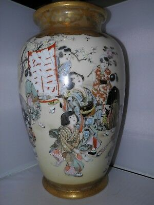 Hugely Rare Large Japanese Meiji Vase by Kinkozan Family with Children Scenes