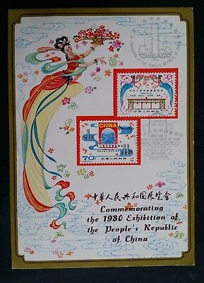 1980 China Exhibition in United States Commemorative Souvenir Card with 2 stamps