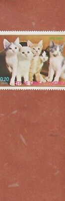 A Family of Cats - Guinea Postage Stamp,  laminated bookmark
