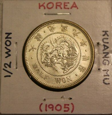 1905 Korea Kuang Mu 1/2 One Half Won Silver Coin
