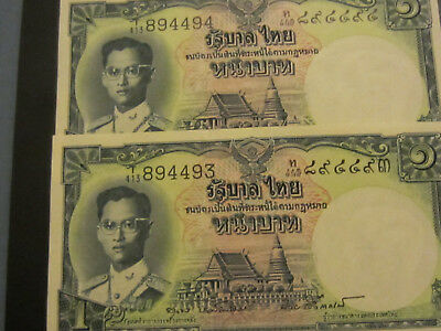 Thailand Banknotes, 1 Baht 2 Consecutive UNC Notes, US Buyers Only