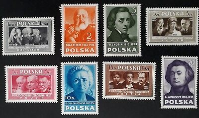 SCARCE 1947 Poland set of 8 Polish Culture stamps MUH