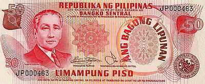 PHILIPPINES 50 Pesos ND 1974 to 1985 P163b UNC Banknote