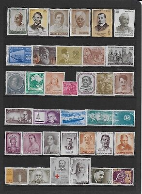 India Selection Mint Unmounted All Different See Scan.# 26