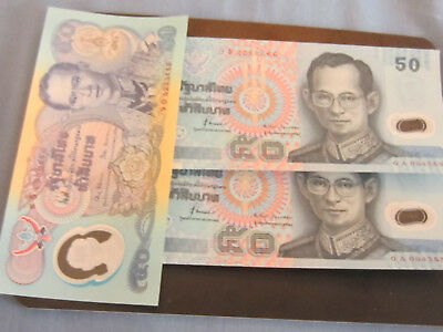 Lot of 3 Thailand Banknote, 50 Baht, UNC, US Buyers Only