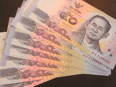 Lot of Thailand Banknote, 50 Baht, 8 Consecutive UNC Note Set, US Buyers Only