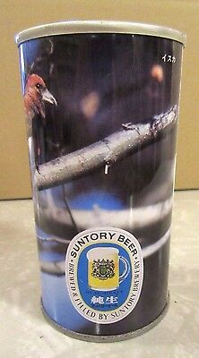 1960's Straight Steel Japan Suntory Beer Can With Small Birds Top Open Nice