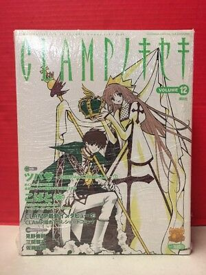 CLAMP Vol 12 Kodamsha Magazine Reservoir Chronicle Tsubasa Chess Pieces Box Set