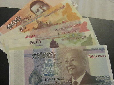 Mixed Lot of 5 Cambodia Banknotes, UNC, US Buyers Only