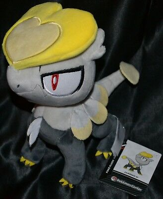 "8"" Jangmo-o Poké Plush (Standard Size) Official Pokemon Center Toys Poke Dolls"