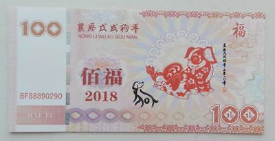 China printed in 2018 100 yuan denomination Numbering:BF88890290