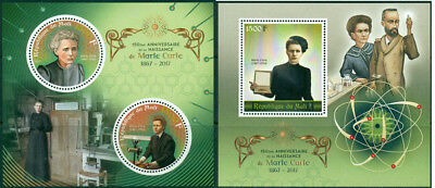 Marie Curie Science Chemistry Physics Nobel Prize Mali MNH stamp set 2 sheets