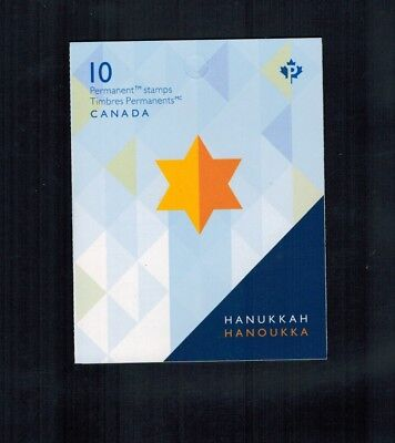 Canada Stamps Recalled Booklet 2017 Hanukkah New Canadian Variety