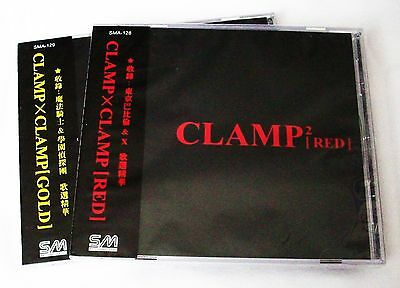 CLAMP² [Gold] + [Red] Soundtrack-CD Rare Anime/Manga Japan