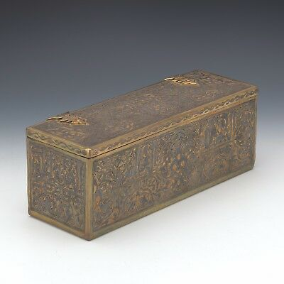 Syrian Islamic Brass box, possibly for writing, With Silver Inlaid Calligraphy