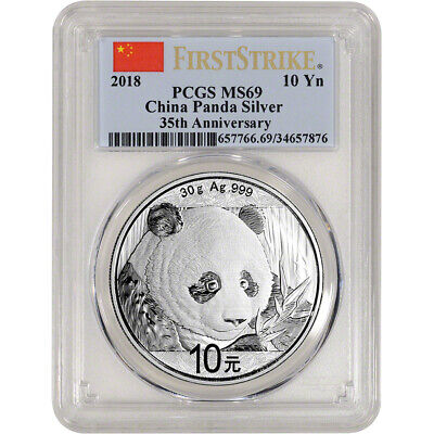 2018 China Silver Panda 30 g 10 Yuan - PCGS MS69 - First Strike