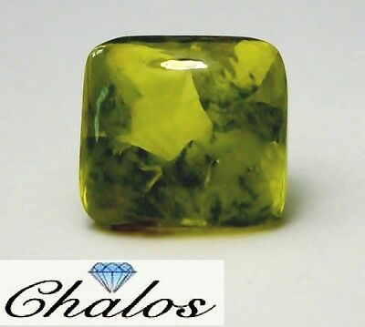 Chrysoberyll- Cushion Bufftop 7,42ct.10,4x9,6mm (1625)