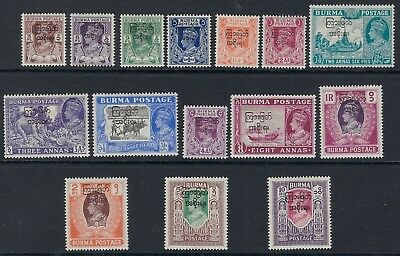 BURMA :  1947 Interim Government  set 3p-10r SG 68-82 mint