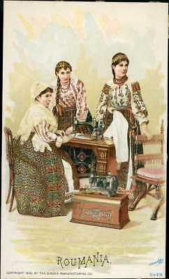1892 Singer Sewing Machine Chromolitho Trade Card 83 Costume Of ROMANIA
