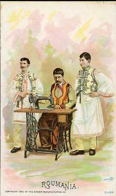 1892 Singer Sewing Machine Chromolitho Trade Card 82 Costume Of ROMANIA